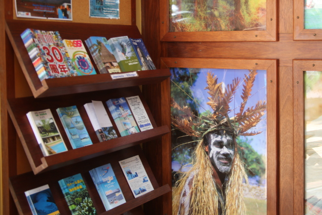 some reading tips for planning your trip in New Caledonia