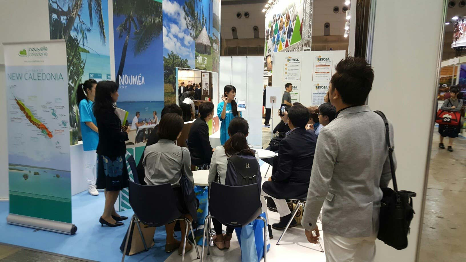 Jata Tourism Expo